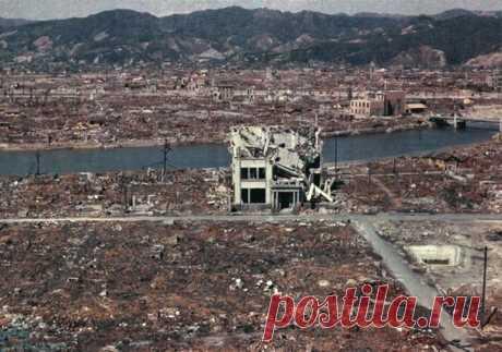 6 августа 1945 года США сбросили атомную бомбу на японский город Хиросима: