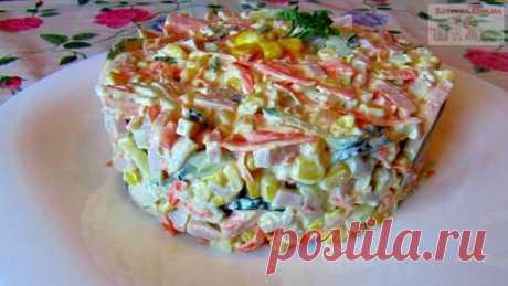 Салат с курицей, ветчиной и овощами — Кулинарная книга