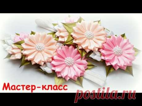 Цветы из узкой ленты 12 мм Канзаши / Kanzashi Flowers of ribbon 12 mm wide