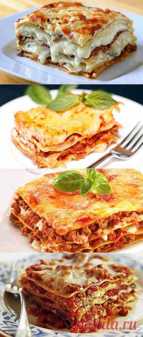 Лазанья, в отличии от большинства итальянских блюд обладает божественным вкусом и легкостью приготовления. Ингредиенты можно варьировать по собственному усмотрению. Тесто для лазаньи можно приготовить собственными руками, а можно купить.