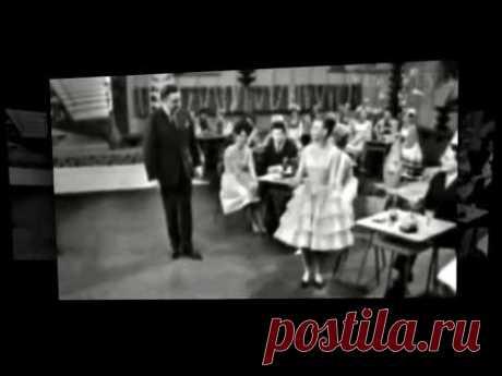 Ретро 60 е - песня Летка - енка