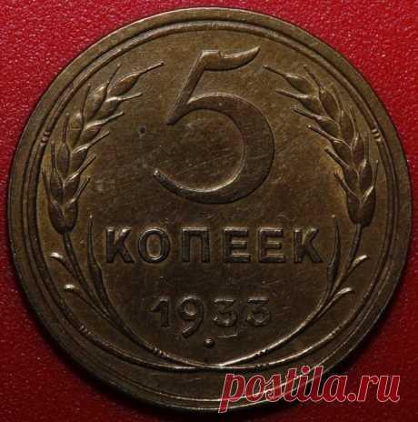 """Las monedas soviéticas, que son ahora \""""por todo el oro del mundo\"""""""