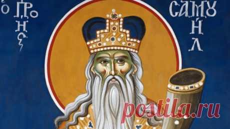 Самойлов день: что категорически нельзя делать 2сентября? 2сентября православные христиане отмечают день пророка Самуила. Святой считается покровителем изащитником всех мужчин.