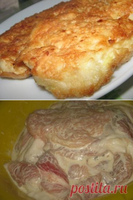 Отбивные в крахмально- майонезном кляре На каждый 0,5кг мяса идёт,3ст. ложки крахмала,3ст.л майонеза,3 яйца (сырые),1ст.л. горчицы.соль,перец любые любимые травы. там же сочная отбивная из куриного филе в яично-мучном-сырном кляре  филе куриное 2 шт сыр твердый 150 гр яйцо 1-2 мука 2 ст ложки муки соль перец