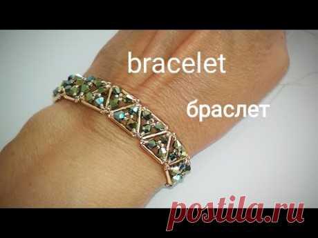 Beautiful bracelet: tutotial. Красивый браслет
