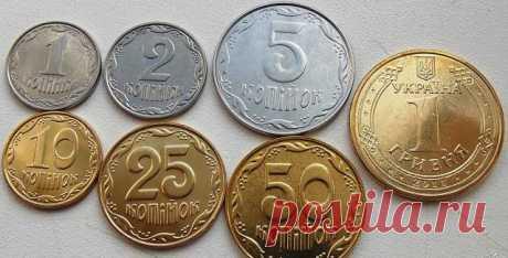 Українці і не здогадуються, яке багатство лежить у них в гаманцях (ФОТО) | Деякі з українських монет вже є рідкістю і представляють серйозний інтерес серед населення За звичайну на перший погляд монетку, яку ви отримали на здачу, колекціонери готові заплатити вам тисячі гривень і навіть десятки тисяч. 1 копійкаРідкісними серед монет цього номіналу є монети 1994 і 1996 років випуску. Оціночна вартість копійки 94-го року становить 2500 грн, а копійка 96-го коштує 300-1300 гр...