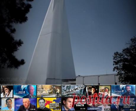Секретные видео, которые пытались удалить из интернета   Pravdoiskatel