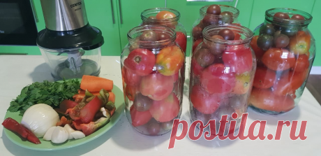 Решила поделиться двумя моими любимыми способами закрутки помидор. Записывайте рецепт | Кушать подано | Яндекс Дзен