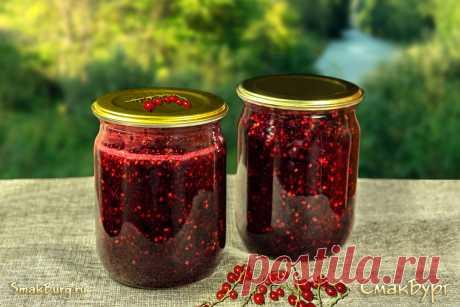 Сказочно вкусное сырое варенье из смородины - простой и быстрый рецепт | СмакБург | Яндекс Дзен