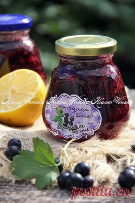 Рецепт чёрной смородины с апельсином, протёртых с сахаром Автор Вероника Крамарь Нам потребуется: чёрная смородина - 1 кг; апельсин - 2 шт.; лимон - 1/2 шт.; сахар - 2 кг.
