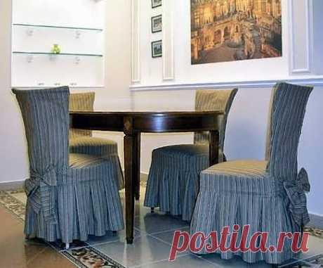 Чехлы для стульев своими руками  1. Выбираем узор. Именно узор играет главную роль в создании нового образа стула. Убедитесь в том, что стулья в новом обличии не будут выбиваться из общего интерьера.Вертикальная полоска смотрится стильно и современно, а вензеля – нарядно и торжественно. Выбираем ткань для чехла  Выбирая ткань, обратите внимание на ее состав. Помните, что полиэстер устойчив к световому и тепловому воздействию, долго не изнашивается, не дает усадку и прост в...