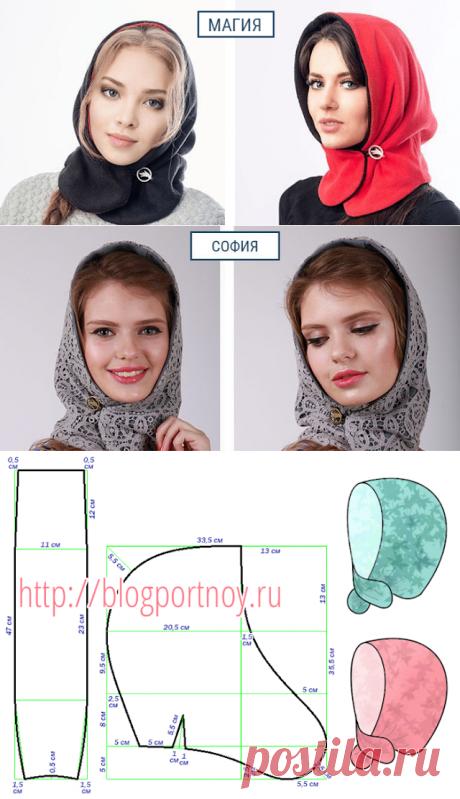 Модный головной убор *Wolka* (Выкройка)