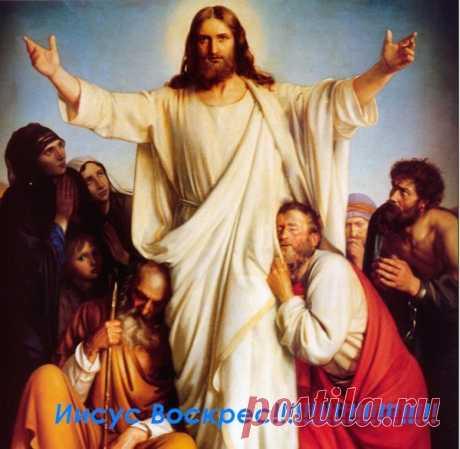 СВЕРШИЛОСЬ ЧУДО ИЗ ЧУДЕС, Вновь на земле ХРИСТОС ВОСКРЕС!