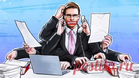 ФНС и банки выведут на свет «серый» бизнес   Новости