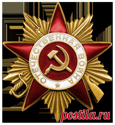 Бандура Анисим Владимирович :: Память народа