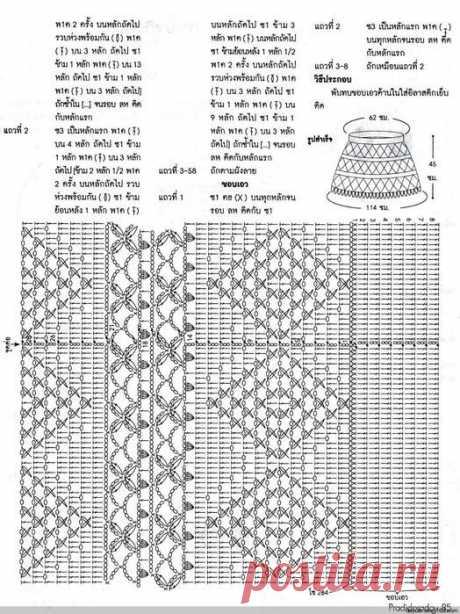 Бежевая юбка крючком схемы. Короткая юбка крючком узором ромбы | Вязание для всей семьи