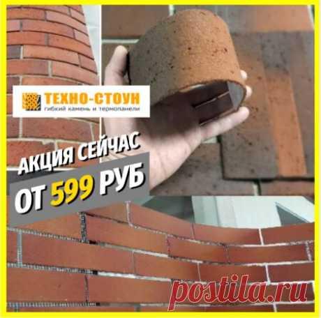 Фасадная плитка: керамическая, под кирпич и другие виды, правила выбора