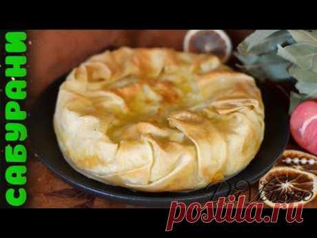 Рецептсырного пирога сабурани.