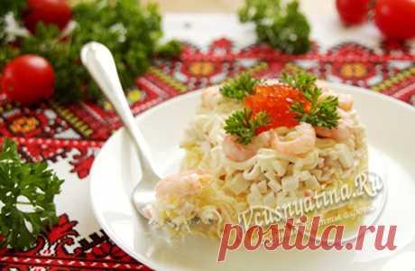 """Новогодний салат """"Королевский"""": вкусный, просто тает во рту"""