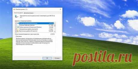 Как очистить Windows от мусора: 5 бесплатных инструментов - Лайфхакер
