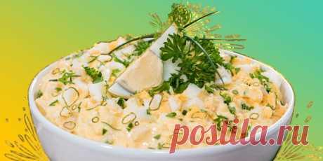 10 яичных салатов, которые выручат в любой ситуации - Лайфхакер