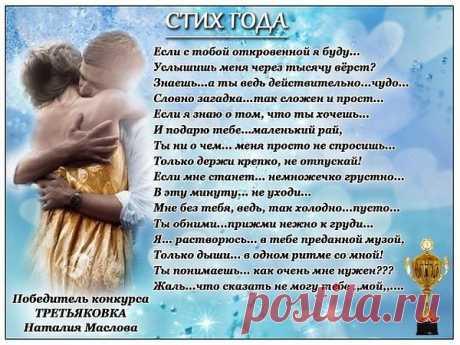 .poeziya......