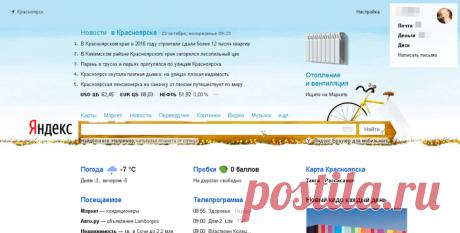 Яндекс потребует свидетельство о регистрации СМИ