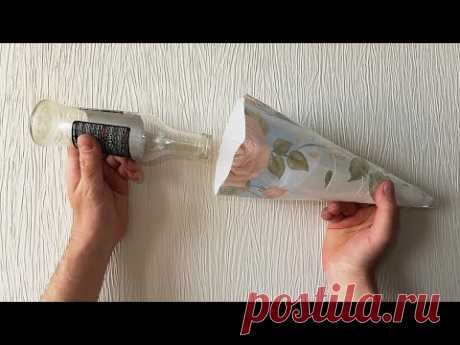 DIY vase from a bottle and gypsum - YouTube