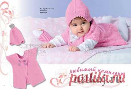 Вязаные комплекты для новорожденных