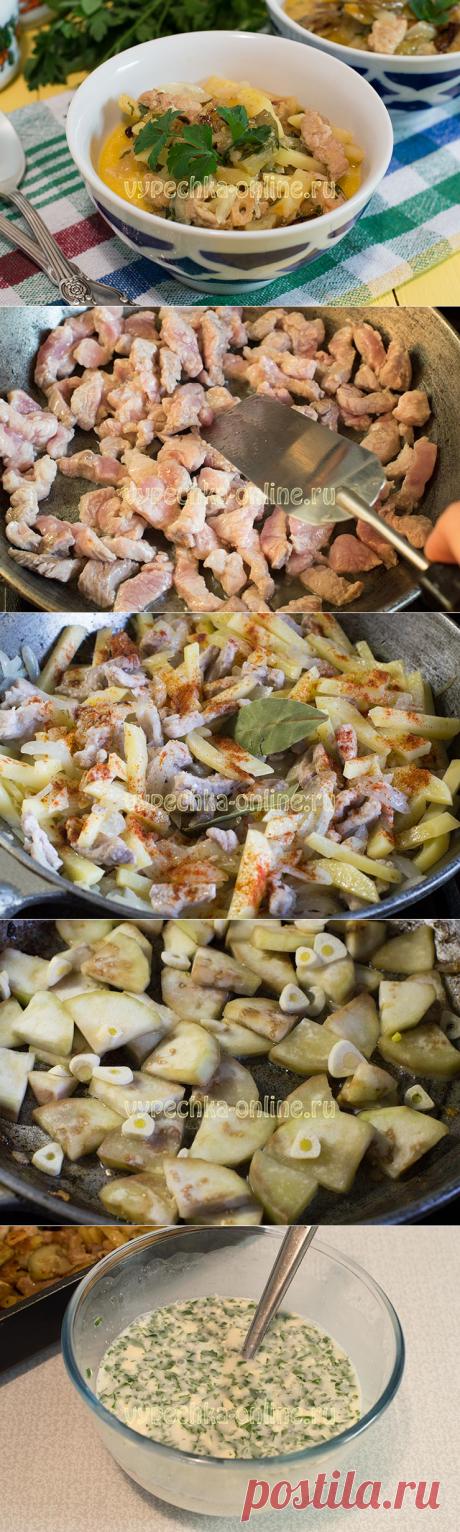 ✔️Свинина с картошкой в духовке (запеченное мясо с баклажанами и другими овощами) – рецепт с фото