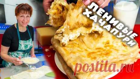 Вкуснейшие, румяные сырные лепешки для всей семьи - рецепт на завтрак! Быстрее и вкуснее домашнего хлеба! Румяные лепешки с сыром на скорую руку! Такие аппетитные и хрустящие сырные лепешки съедаются за минуты! Готовятся они про...