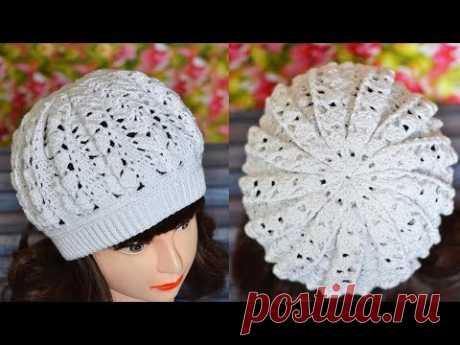 Summer beret a hook for beginners. A master class with the scheme. Beret crochet