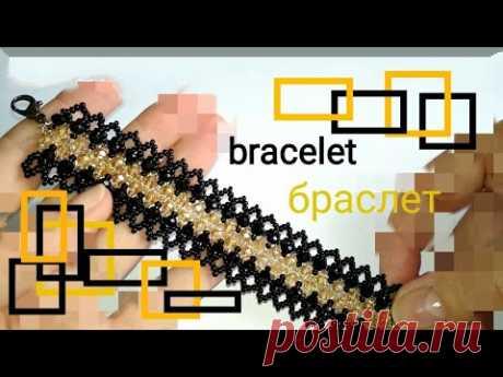 DIY. Beaded bracelet. Мастер-класс по плетению браслета