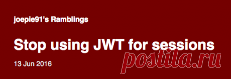 Stop using JWT for sessions - joepie91's Ramblings