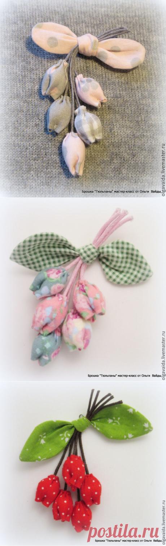 Мастер-класс : Создаем текстильную брошь «Тюльпаны» | Журнал Ярмарки Мастеров