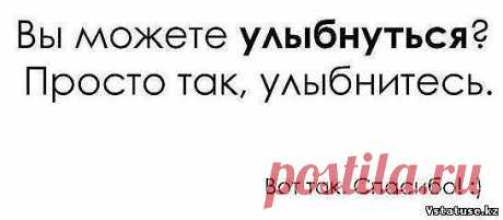 можем :))