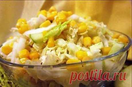 Кушай и худей | Лучшие рецепты/салат