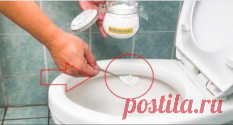 ЧТОБЫ УНИТАЗ ВСЕГДА СВЕРКАЛ, А В ТУАЛЕТЕ ЦАРИЛ АРОМАТ СВЕЖЕСТИ И ЧИСТОТЫ. КРУТОЙ РЕЦЕПТ! Чтобы унитаз всегда сверкал, а в туалете царил аромат свежести и чистоты. Крутой рецепт! Уборка в туалете и очистка сантехники – одна из самых сложных и нелюбимых задач...