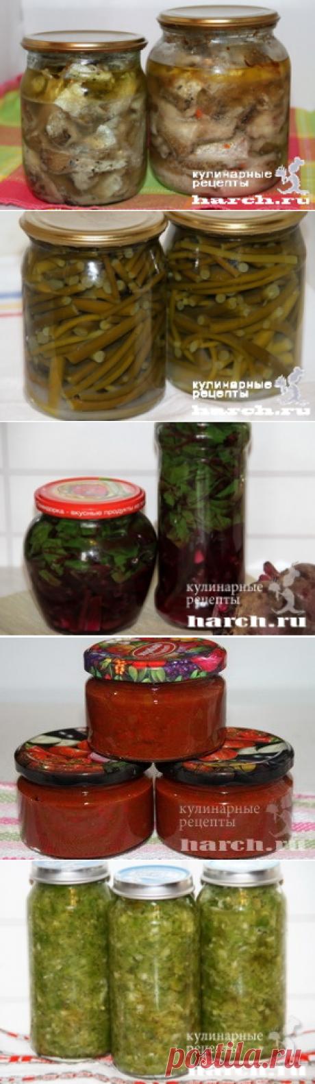 Другие заготовки | Фоторецепты на Харч.ру