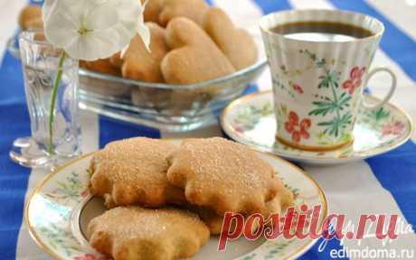 Печенье бананово-медовое | Кулинарные рецепты от «Едим дома!»