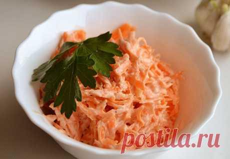 Салат из сырой моркови с пикантной заправкой — МОЯ КУХНЯ