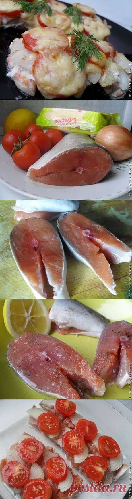 Горбуша, запеченная под шубой / Рецепты с фото