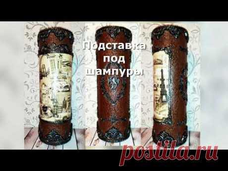 Подставка под шампуры /Брутальный подарок / своими руками / DIY
