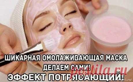 Рецепт чудо-маски для лица