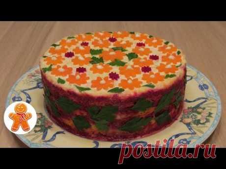 """Слоеный салат """"Трио"""" с морковью, свеклой и сыром"""