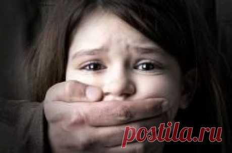 """Сегодня 25 мая отмечается """"Международный день пропавших детей"""""""
