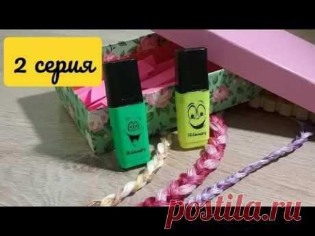 ИЮНЬ - МЕСЯЦ ПРОДВИЖЕНИЙ 2020/2 серия/вышивка крестом и бисером