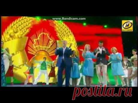 Алексей Хлестов Беларусь концерт посвященный всебеларусскому народному собранию 2016