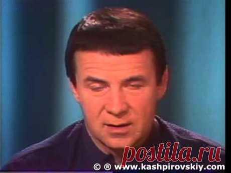 Кашпировский. Четвертый сеанс 1989 г. (полностью) А. Кашпировского