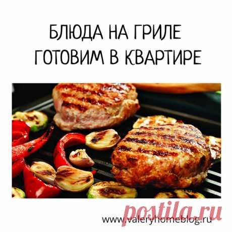 Домашний блог Валерии Питерской